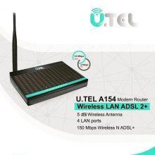 مودم روتر بی سیم یوتل Utel مدل A154