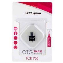 TSCO OTG مدل TCR 955
