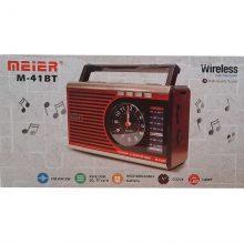 اسپیکر رادیویی مدل M-41BT