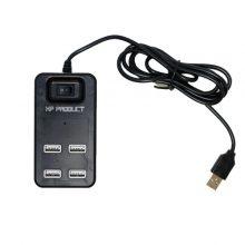 هاب USB XP مدل H809