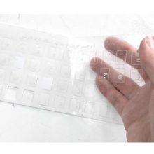 لیبل کیبرد فارسی مدل سفید شیشه ای