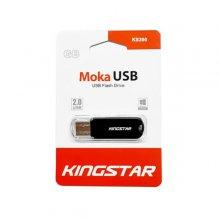 فلش مموری KingStar مدل KS200 MOKA USB2.0 ظرفیت ۶۴ گیگابایت