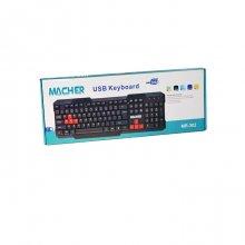 کیبورد سیم دار MACHER مدل MR-302